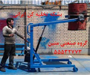 بشکه بر ایرانی